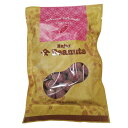 enjoy peanuts べにいも千葉県産の落花生使用。約20種の味。ちょっとしたお礼に、ご自宅用にも美味しい落花生菓子。
