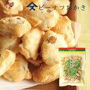 千葉ピーナツおかき千葉県産 ピーナツ 落花生 おかき 米菓 お菓子 おやつ