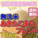 ����Ź����Τ��������ޤ������ڹ���10���̵���Ƥ��������ޤ��֥���10kg�ڤ��� 10kg ����̵���ۡ�̵���� 10kg ����̵���ۡۡڤ��������ޤ� 10kg ����̵���ۡڥ֥�...