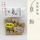 (ポイント2倍)(じろ飴) きなこ 豆飴100g 【ジロ飴】 【和菓子】 【ギフト】