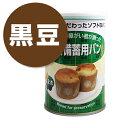 Life_bread_kuromame
