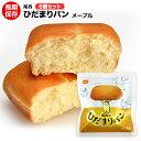尾西食品 ひだまりパン メープル味 6個セット【保存食/非常食/防災食/備蓄食】