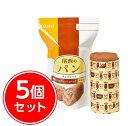 尾西食品 保存パン チョコレート味 5個セット【保存食/非常食/防災食/備蓄食】