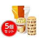 尾西食品 保存パン プレーン味 5個セット【保存食/非常食/防災食/備蓄食】