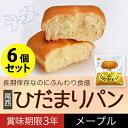 尾西食品 ひだまりパン メープル味 6個セット【保存食/非常...