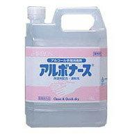 アルボナース・エタノール消毒液4L×4缶セット【送料無料】(消費期限2019年6月)インフルエンザ・ウイルス・感染予防対策に!