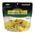 サタケ マジックパスタ(ペペロンチーノ)アルファ麺 )