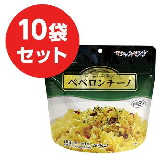 生活的歡樂吧 ! 西日本,兵庫縣,田島越光大米著名天空城堡鸛光志光適口性排名銑工廠直接生產
