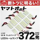 б┌├╟е╚е─372╚п!!б█AGH30╖╧ еЇезеые╒ебедев Z LED еыб╝ерещеєе╫ 10┼└е╗е├е╚[H27.1б┴]е╚еше┐ ┤Ё╚─е┐еде╫ ░╡┼▌┼кд╩╚п╕ў┐Ї 3chip SMD LED ╗┼══ ╝╝╞т┼Ї елб╝═╤╔╩ еле╣е┐ер ▓■┬д DIY