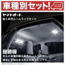 BMWVL/VM X1 (E84) サンルーフ [H22.4〜]LEDルームランプ 13点セット室内灯 SMD LED 室内灯 SMD 採用 輸入車 外車 欧州車 車種別セット
