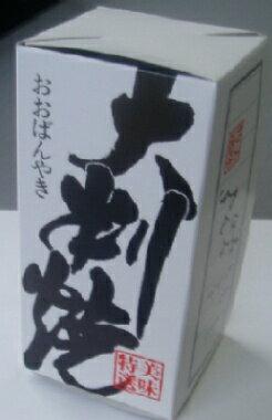 大判箱5個用 YO-5 100枚入の商品画像