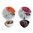玄米(醗酵玄米) 寝かせ玄米レトルトパック24食セット(小豆ブレンド180g 12食・黒米ブレンド180g 12食)送料込