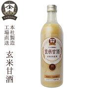 ヤマト醤油味噌 玄米甘酒 490ml
