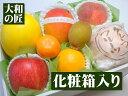季節の果物詰め合わせ★厳選果物屋 フルーツギフト5000【お中元熨斗お届け時期承ります★】お供えやお