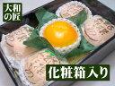 産地厳選 太秋柿(たいしゅう柿)[5個入り化粧箱]