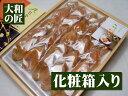 高級感溢れる艶のある飴色の干し柿石川県産 枯露柿(ころ柿)[大サイズ25個入り]