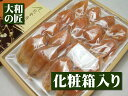 高級感溢れる艶のある飴色の干し柿石川県産 枯露柿(ころ柿)[特大サイズ16個入り]