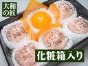 【11月下旬以降予定★】鳥取県産 花御所柿[6個入り化粧箱]【10P05Dec15】