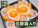 【11月下旬以降予定★】鳥取県産 花御所柿[8個入り化粧箱]【10P05Dec15】