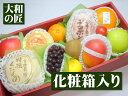【スマホエントリーでポイント10倍★】季節の果物詰め合わせ★...