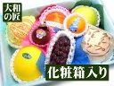 季節の果物詰め合わせ★厳選果物屋 フルーツギフト5000【送料無料★】【父の日】【父】【義父】お供え