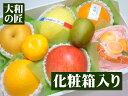 【旬のフルーツ★】画像送信サービスも♪フルーツアドバイザーが旬を凝縮!季節の果物詰め合わせ