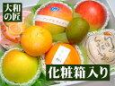 【あす楽対応★】画像送信サービスが大好評★厳選果物屋 フルーツギフト5000【送料無料★】【果実】【