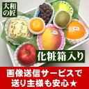 【エントリーでポイント10倍】季節の果物詰め合わせ★厳選果物...