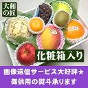 【8月末以降予定★】季節の果物詰め合わせ★厳選果物屋 フルー...