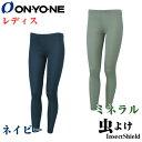20%OFF【オンヨネ(ONYONE)】レディスタイツ In...