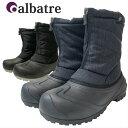 【albatre/アルバートル】スノーブーツ メンズ レディス AL-WP1730 EVA防寒靴 スノーシューズ 雪 防水 保温