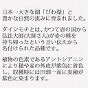 【2年産】滋賀県産 羽二重もち米1kg 最高品質