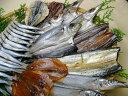 干物匠の作った手塩の干物は奥深い味わい豪華7種類も入って送料無料!朝獲れ鮮魚の干物お試しセット