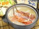 必ず旨いと唸る味高級アワビ1個プレゼント高級伊勢海老を使った鍋野菜も全てセット山藤の伊勢海老鍋セット