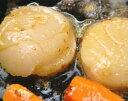 ホタテってこんなに甘かったんだ!プリップリです!とろけそうな濃厚な味業務用ホタテ貝柱ぜひお造りで!鮮度の良さが自慢です