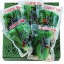 【安藝菜小袋詰合せ】橘(たちばな)