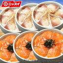 【送料無料】漁師飯セット(黒瀬ぶり・サーモン 各3個)(たれ...