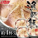 黒瀬ぶり丼セット 50g(たれ・ごま付)×4パック [ぶり ブリ 鰤 切身 海鮮丼 セット 漁師