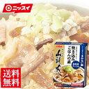 山頭火監修ラーメン屋さんのまかない飯 塩豚骨スープ味120g×2箱セット[レトルト 料理の素 炊き込