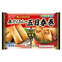 具だくさんの五目春巻 6個(150g)[冷凍食品 お弁当 ニ...