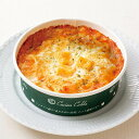 FFチーズグラタン 200g クチーナ・カルダ