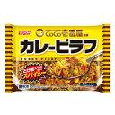 CoCo壱番屋監修 カレーピラフ 450g(2人前) [冷凍食品 ニッスイ]
