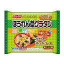 ショッピングラタン ほうれん草グラタン 108g(4個) [冷凍食品 お弁当 おかず ニッスイ]