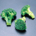 ブロッコリー(自然解凍) 500g[ニッスイ 業務用 冷凍食品 おかず お弁当 お手軽 自然解凍 野菜 やさい ヤサイ ブロッコリー]