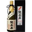【送料無料】【ギフト品】【代引不可】聚楽第 純米大吟醸しずく酒 720ml
