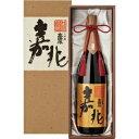 【送料無料】【ギフト品】【代引不可】秋田酒類製造 高清水 大吟醸 嘉兆 1800ml