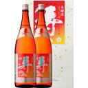 【5,000円以上送料無料】大和蔵 本醸造 寿 1800ml×2本入
