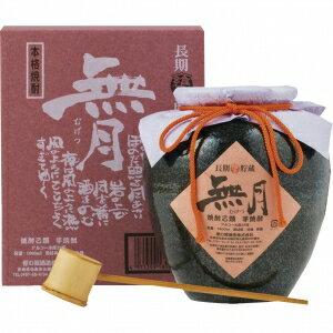 【送料無料】【ギフト品】【代引不可】櫻の郷 無月 芋 甕壷 25度 1800ml