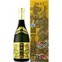 【送料無料】【ギフト品】【代引不可】まさひろ酒造 首里城正殿ゴールド 10年古酒 720ml