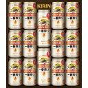 【送料無料】【ギフト品】【代引不可】キリン 一番搾り生ビール...